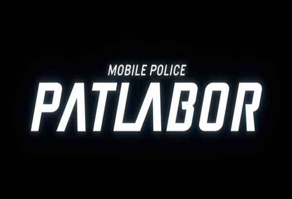 Logo, List Mobile Police Patlabor