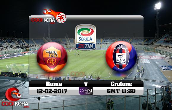 مشاهدة مباراة كروتوني ويوفنتوس اليوم 12-2-2017 في الدوري الإيطالي