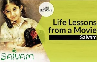 Life lessons from a movie | Saivam, Baby Sara, A.L. Vijay, Nassar