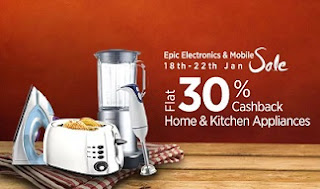 Home & Kitchen Appliances: Get 30% to 80% Extra Cashback @ Paytm
