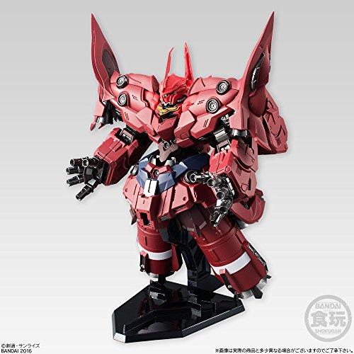 GUNDAM GUY: FW Gundam Converge EX15 Neo Zeong