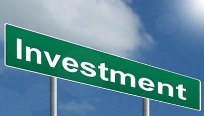 Investasi tanah murah