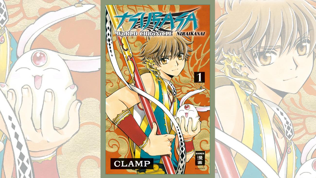 Manga Highlights 2017, Tsubasa World Chronicle (Egmont Ehapa)