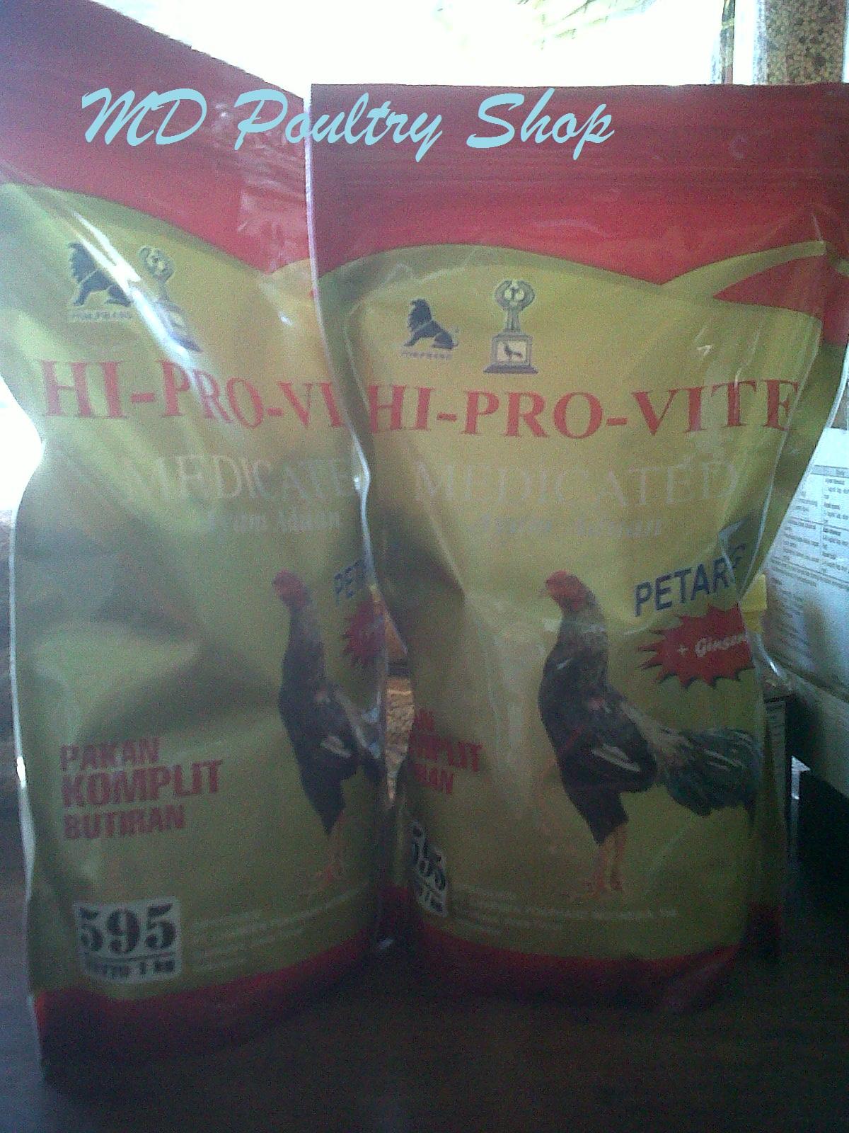 Jual Pakan Ayam Aduan