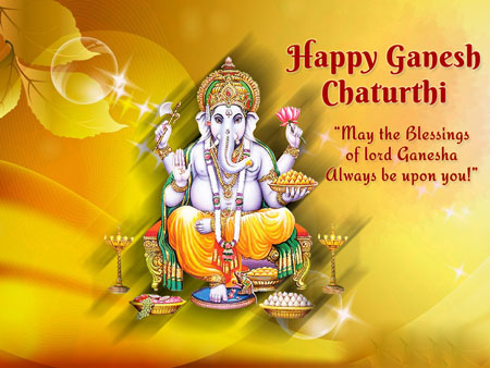 Happy Ganesh Chaturthi 2018 Quotes & Greetings