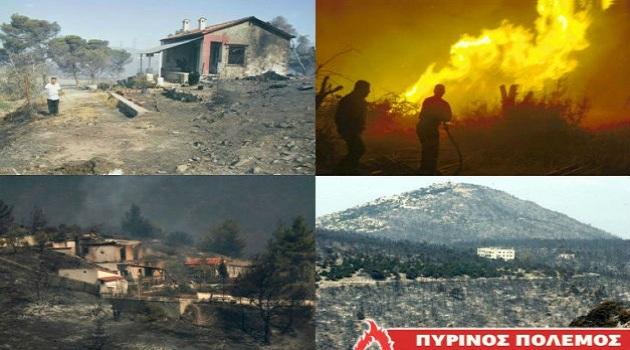 40 χρόνια βάζουν φωτιές στην Αττική  οι ίδιοι που έβαλαν στο Μάτι και ο κόσμος δεν έχει καταλάβει τίποτα