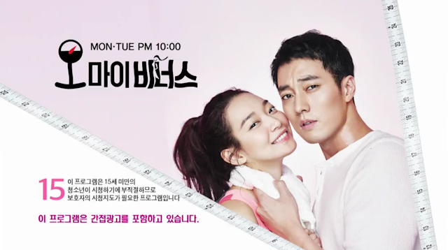 Oh My Venus starring Shin Min Ah, and So Ji Sub,, Best kdrama in 2015, Asian Drama Withdrawals