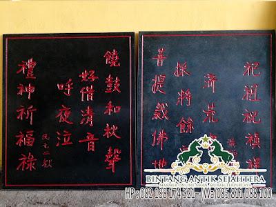 Bongpay Granit Murah, Grafir Bongpay Murah, Pengrajin Bongpay Tulungagung