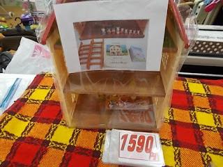 中古品のシルバニア家と小さい人形セット1590円