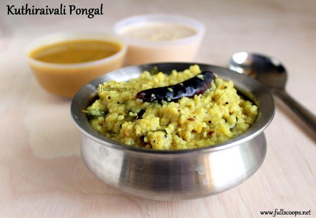 Kuthiraivali Pongal