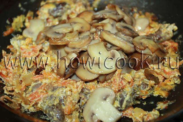 рецепт куриных сердечек с грибами с пошаговыми фото