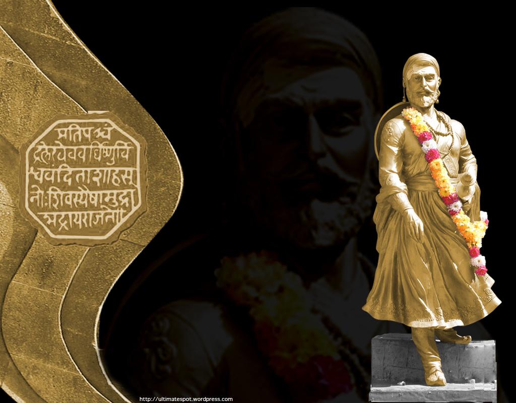 Akash Name Wallpaper In Hd Shivaji Maharaj Digital Hd Photos