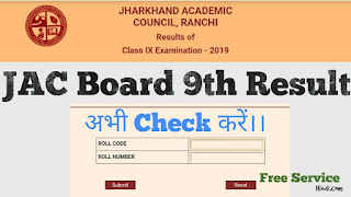 jac-board-9th-result