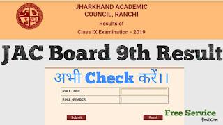 jac-board-9th-result