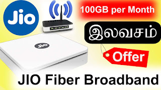 jio fiber broadband jio fiber broadband plans jio fiber broadband price jio fiber broadband news jio fiber broadband launch date jio fiber broadband apply form jio fiber broadband cities
