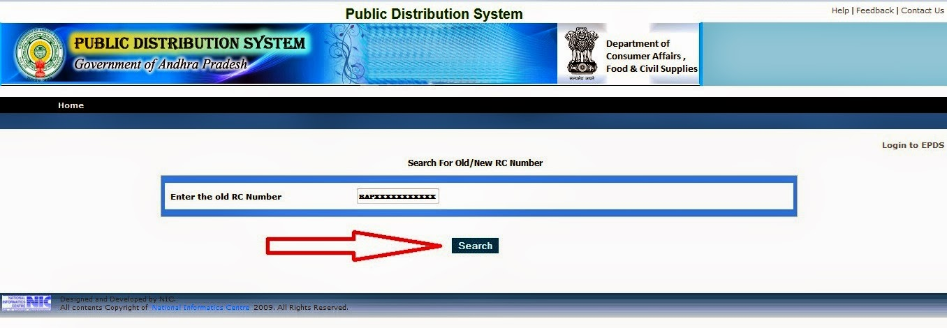 Ration_card_status_online_ap_epds
