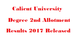 Calicut University Degree Second Allotment Results 2017