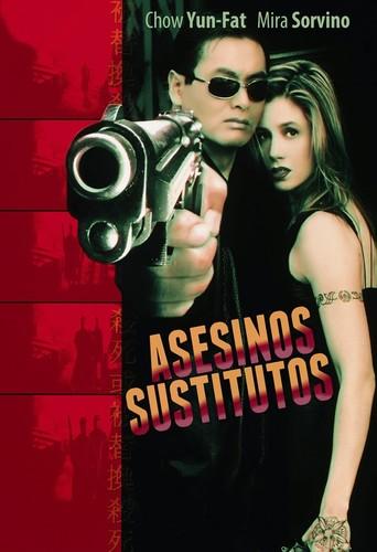 Asesinos Sustitutos (1998) [DVDrip] [Latino] [Acción]