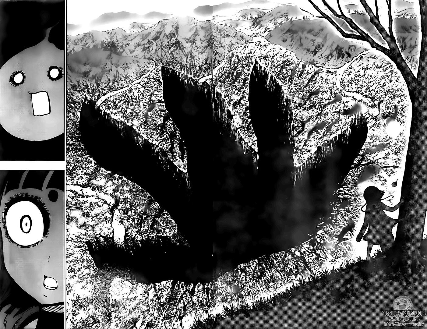 우라타로 17화의 10번째 이미지, 표시되지않는다면 오류제보부탁드려요!