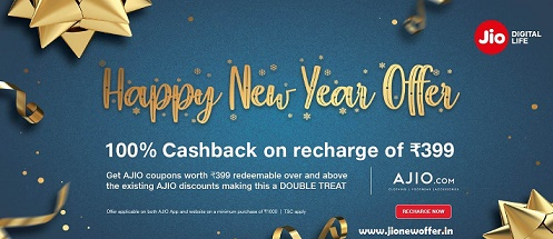 Jio NEW Year OFFER 2019