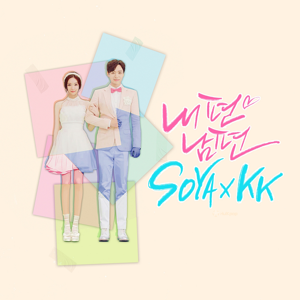 SOYA, KK – NPNP – Single