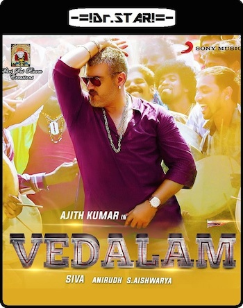 Vedalam South Hindi Dubbed Movie HDRip 1.1GBDownload 2016