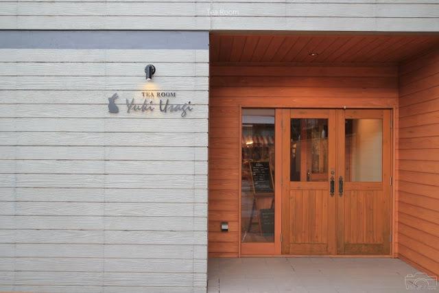 Tea Room Yuki Usagi-14