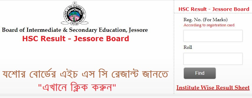 HSC Exam Result Jessore Education Board BD