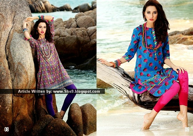 Rang Ja Stitched Lawn Collection 2015