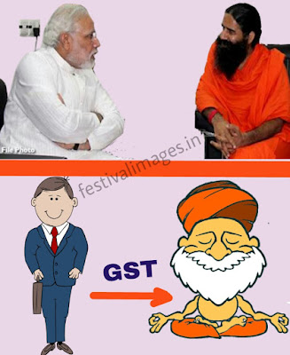 Latest News, Photos, on Gst Pictures