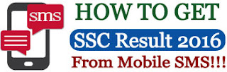 How to Get SSC Result 2016 from Mobile SMS?