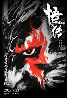 Download WuKong (2017)