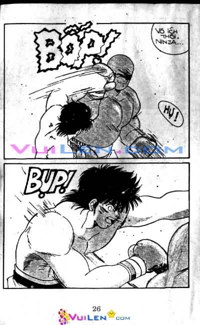 Shura No Mon  shura no mon vol 18 trang 27