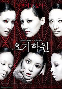 Sinopsis Film Yoga (2009)