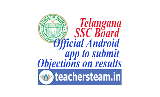TS SSC Board Android app to check results and submit objections on results