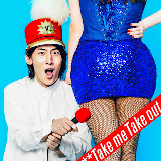 ビッケブランカ - Take me Take out 歌詞-vickeblanka-take-me-take-out-lyrics