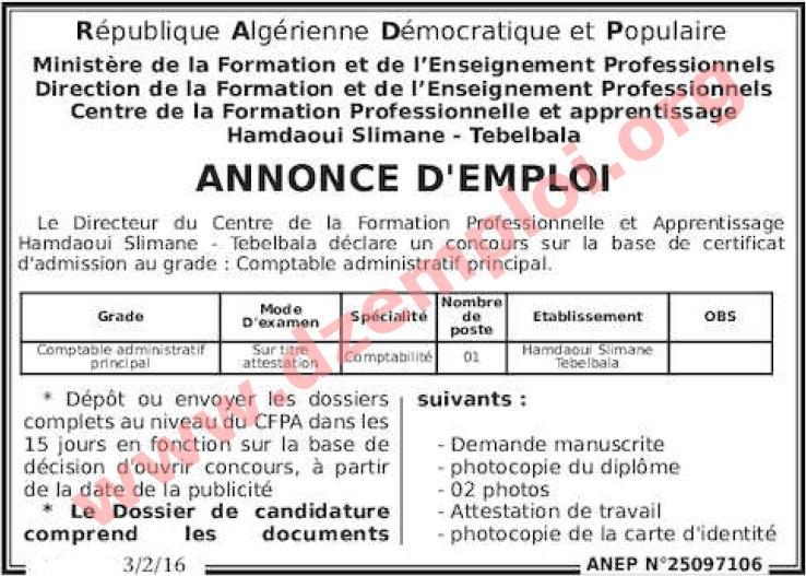 جديد التوظيف في مركز التكوين المهني والتمهين حمداوي سليمات بلدية تبلبالة ولاية بشار فيفري 2016 Bechar