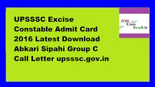UPSSSC Excise Constable Admit Card 2016 Latest Download Abkari Sipahi Group C Call Letter upsssc.gov.in