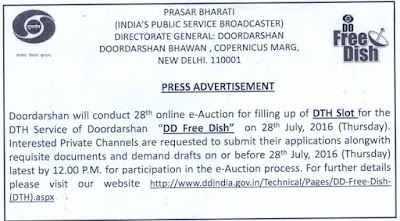 DD Freedish announced 28th online e-Auction on 28th July 2016
