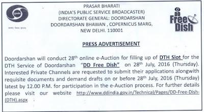 DD Freedish announced 28th online e-Auction on 28th July 2016