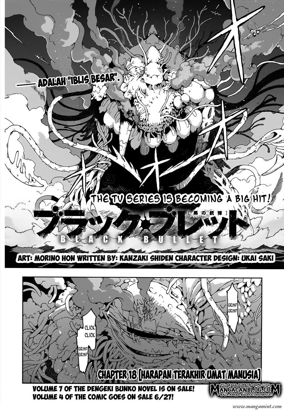 Black Bullet Chapter 18-2