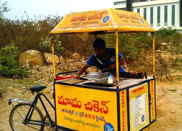 Foodaholix Maama Chicken Cart