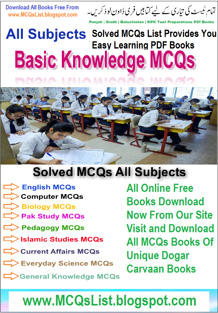 Ppsc General Knowledge Books Pdf