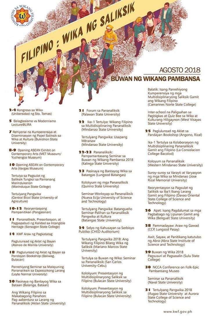 Buwan ng Wika 2018 calendar of activities