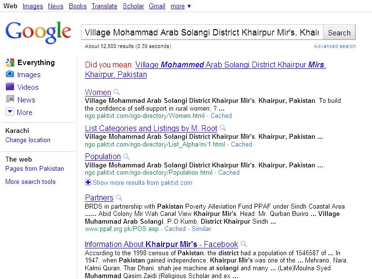 change search machine google