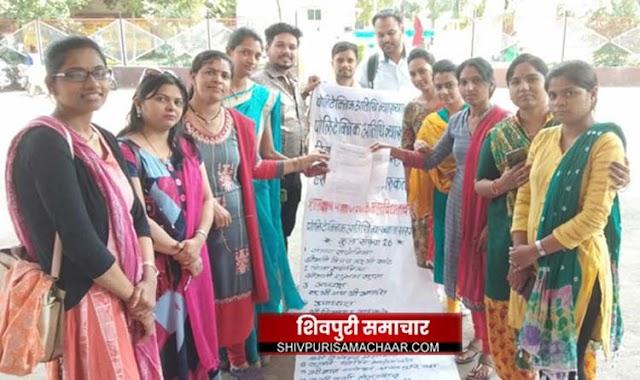 नियमित भर्ती विज्ञापन को निरस्त कराने अतिथि व्याख्याता छात्रों एवं अभिभावकों से करा रहे है हस्ताक्षर | Shivpuri News