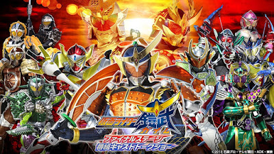 Kamen rider gaim op single - just live more