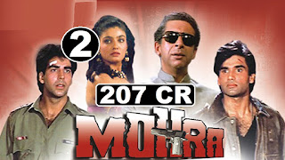 mohra 1994 budget and box office collection