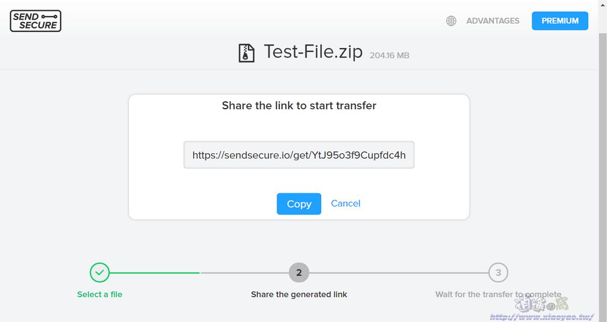 Sendsecure.io 點對點檔案傳輸工具