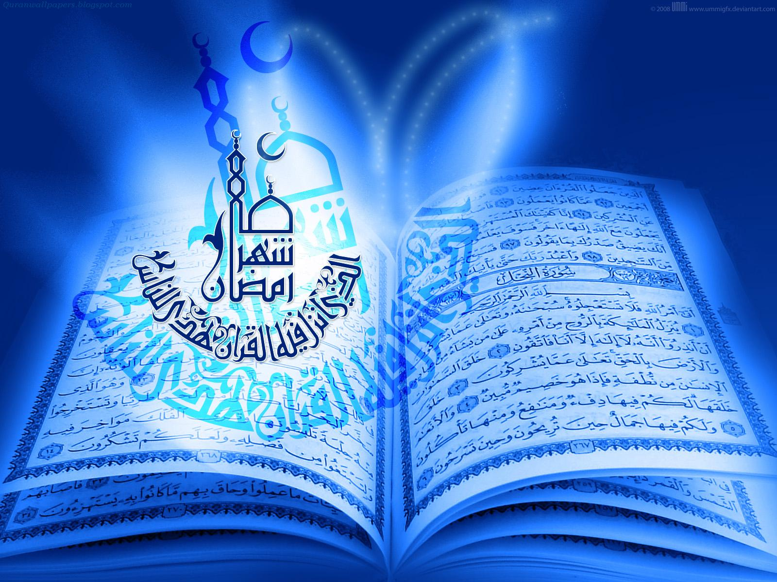 Islam And Our Life: Quran Wallpaper